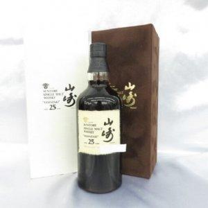 山崎 25年 2005ボトルイン シングルモルト ベロアケース ベロアケース/冊子有