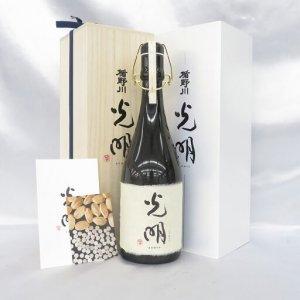 楯の川酒造 光明 純米大吟醸 720ml 箱/冊子