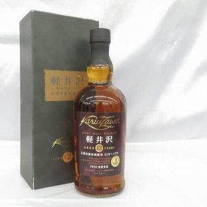 軽井沢 12年 長期熟成原酒使用 31年〜12年 箱
