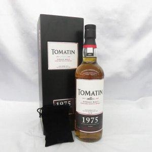 トマーティン 1975 33年 箱