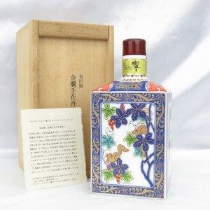 響 21年 有田焼 金襴手花卉文角瓶 箱/冊子