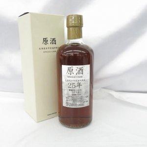 北海道余市蒸溜所 25年 原酒 500ml 箱