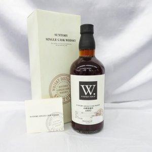 山崎蒸溜所 ウイスキーショップ W. オープン記念 1997 箱/冊子