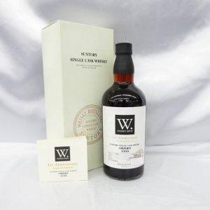 山崎蒸溜所 ウイスキーショップ W. 1stアニバーサリー 1998 箱/冊子