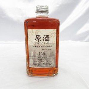 北海道余市蒸溜所 10年 原酒 170ml 角瓶